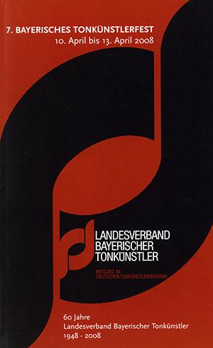 7. Bayerisches Tonkünstlerfest 2008